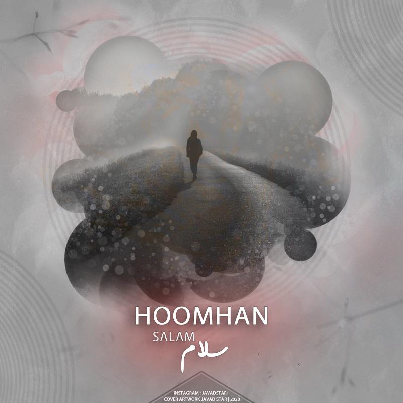 Hoom Han - Salam