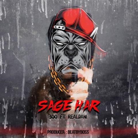 300 & Realdani - Sage Har