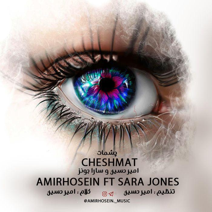 Amirhosein - Cheshmat