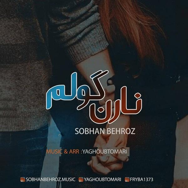 Sobhan Behroz - Naren Golem