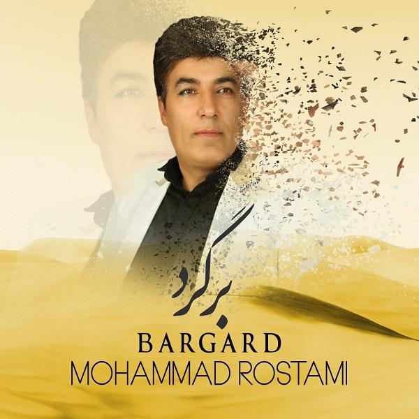 Mohammad Rostami - Bargard