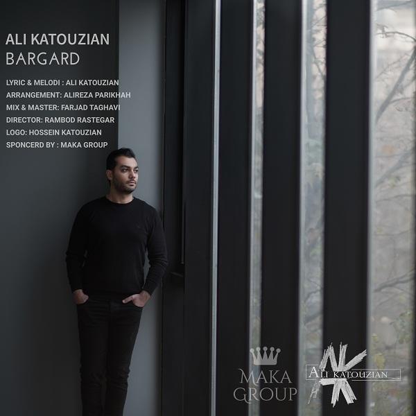 Ali Katiuzian - Bargard