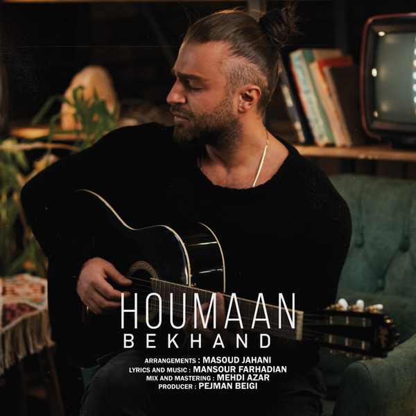 Houman - Bekhand