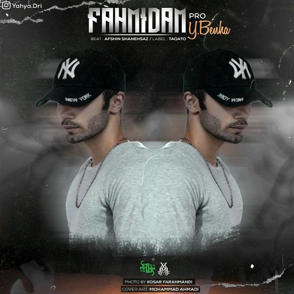 Yahya Benha - Fahmidam